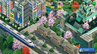 TOKYO 2020 TRAIN CITY™ screenshot 1
