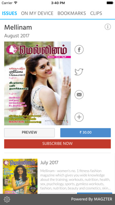 Mellinam (Magazine) screenshot 1