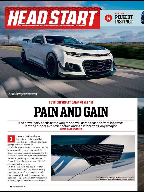 Wheels Magazine screenshot 7