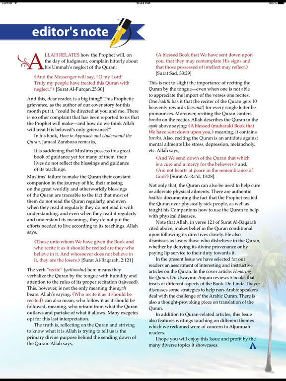 Al Jumuah Magazine screenshot 8
