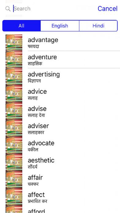 Hindi Dictionary GoldEdition screenshot 3