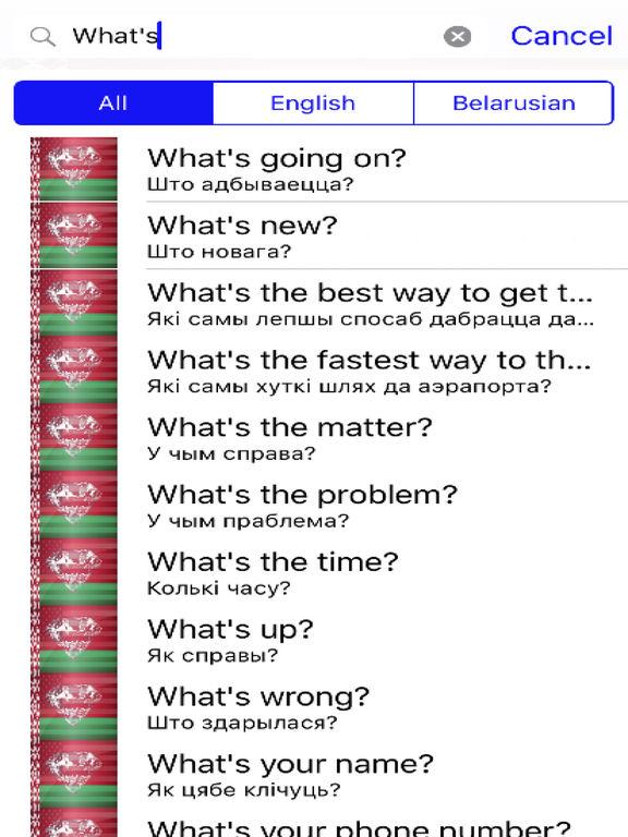 Belarusian Phrases Diamond 4K Edition screenshot 5
