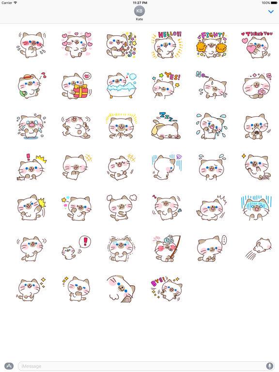 Larry a Cheerful Cat Sticker screenshot 4