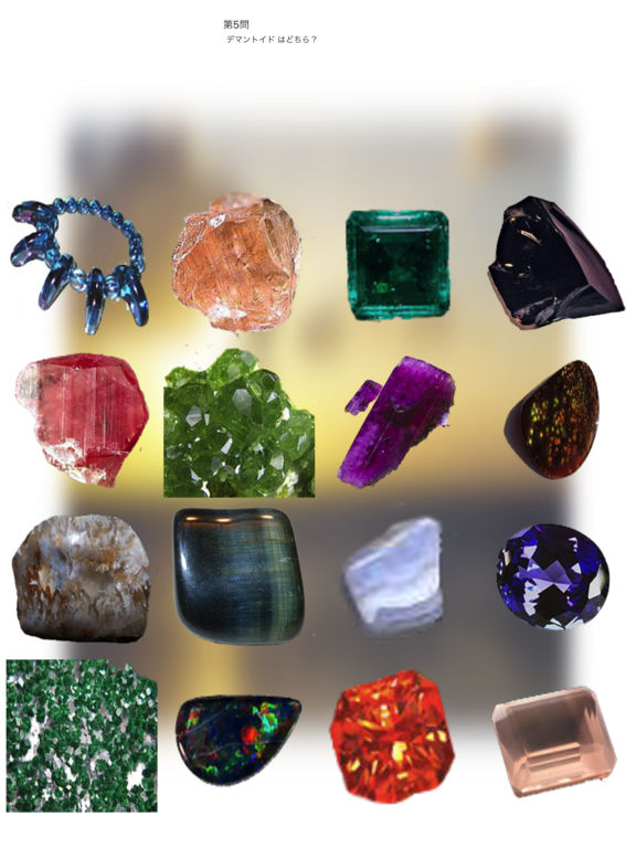 Brilliant Jewelry Touch : : Jewellery Select Game screenshot 6