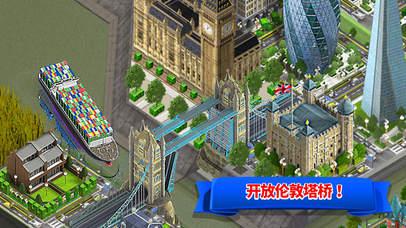 伦敦房地产游戏 screenshot 2