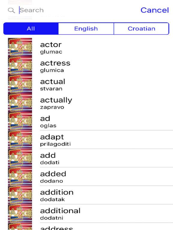 Croatian Dictionary GoldEdition screenshot 7