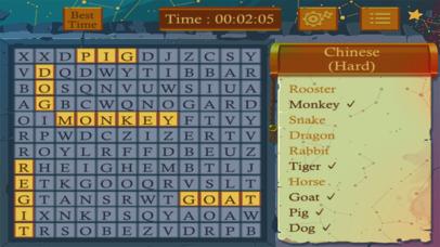 Astrology Word Finder screenshot 3