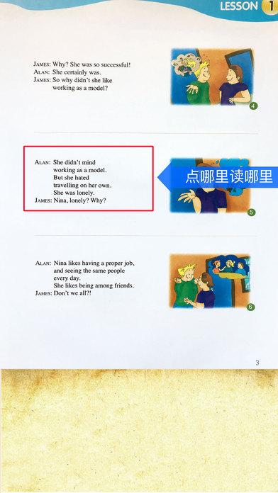 新概念英语青少版英语 3A - 读书派点读学习机出品 screenshot 2