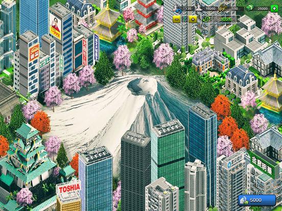 TOKYO 2020 TRAIN CITY™ screenshot 7