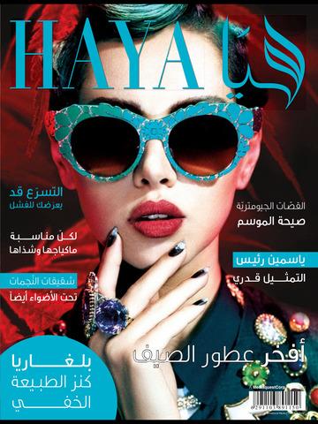 Haya (mag) screenshot 6