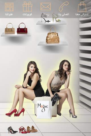 MoZaic Shoes & Handbags IRAQ - náhled