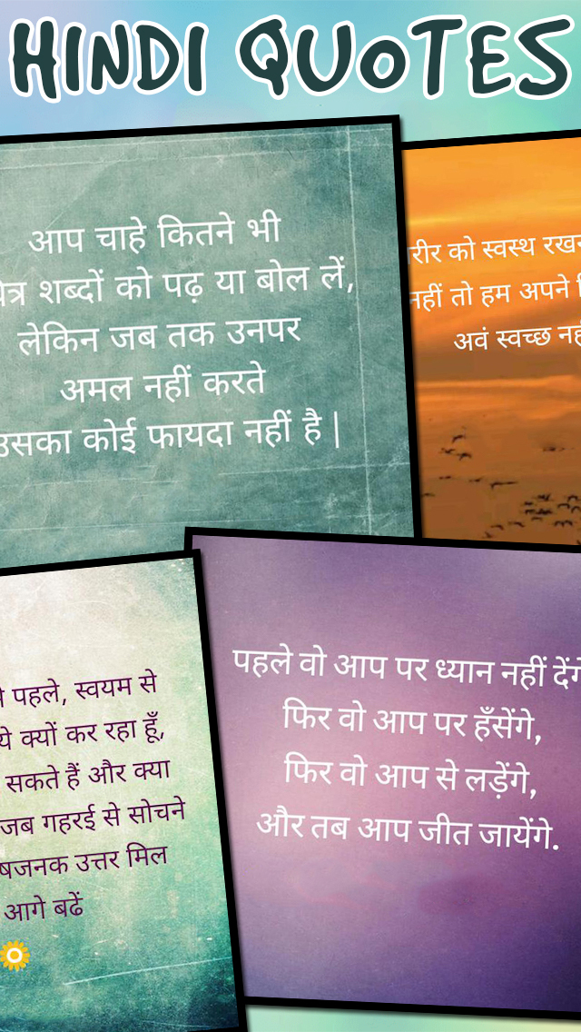 Hindi Status Quotes For Whatsapp, Facebook & Instagram | iPhone & iPad Game  Reviews | AppSpy.com