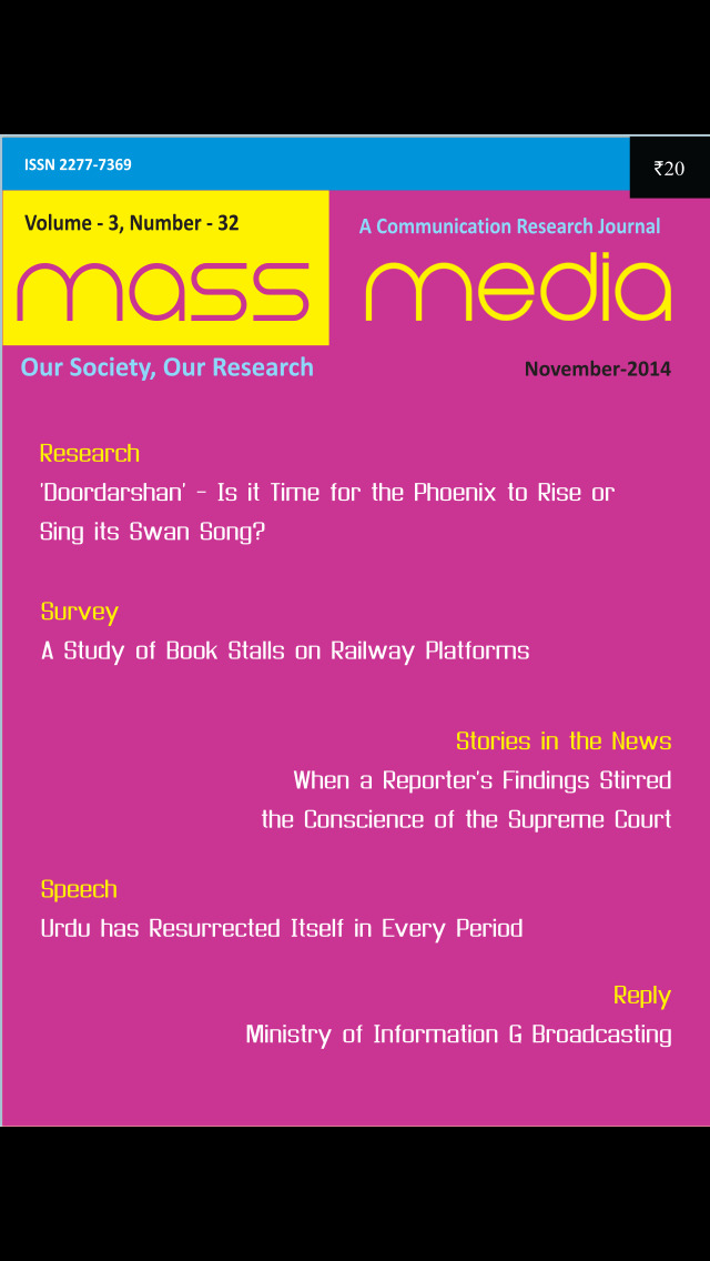 Mass Media screenshot 2