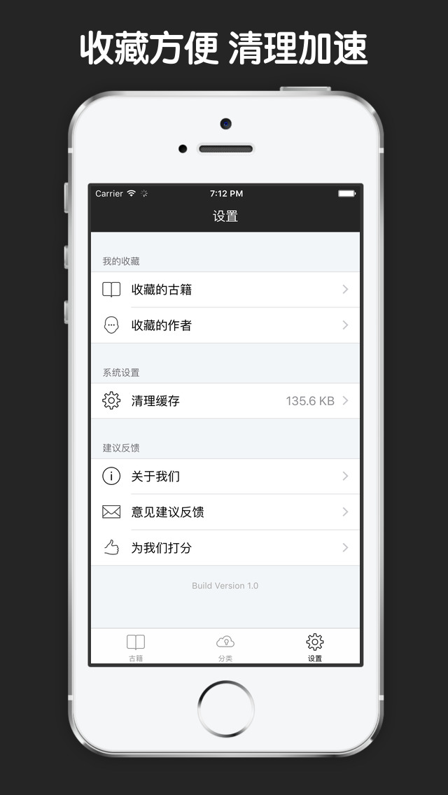 汉典古籍大全 screenshot 5