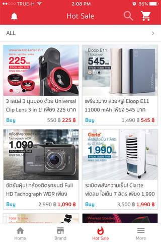 WhatSale Thailand - náhled