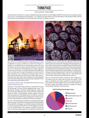 Imagine (Magazine) screenshot 10