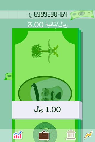 لعبة اختبار الاغنياء - العاب ذكاء العاب اطفال - náhled
