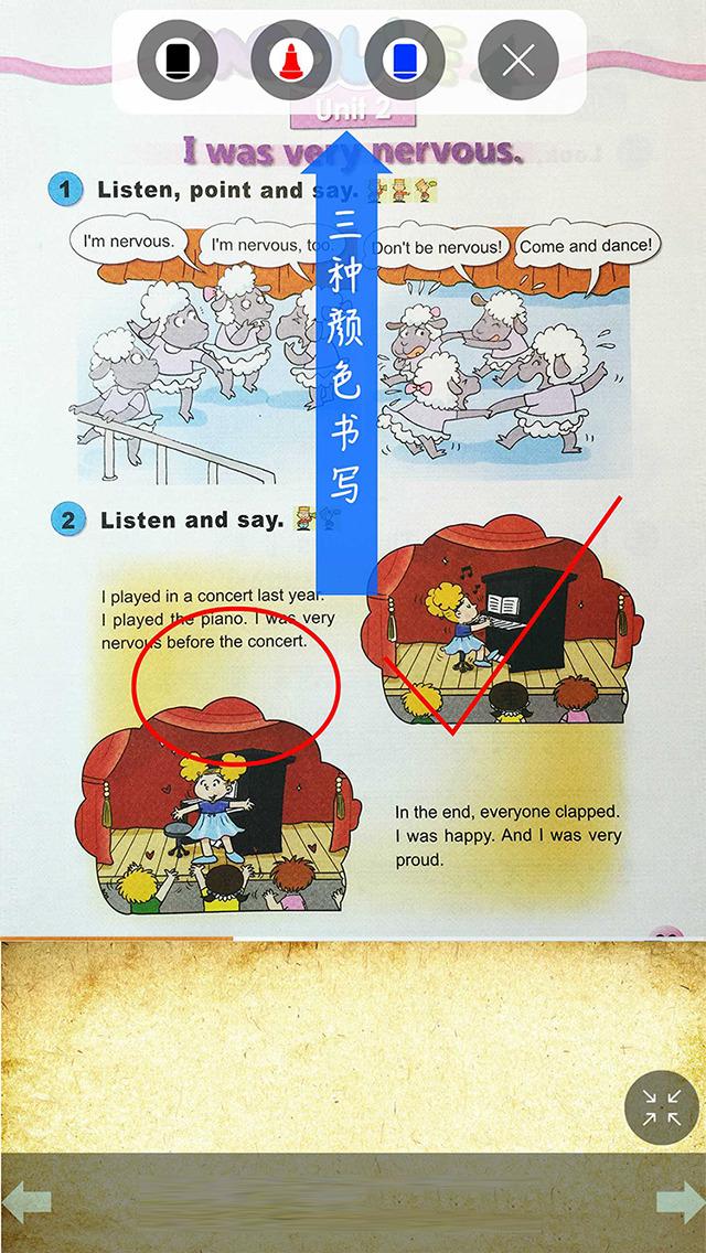 外研社版小学英语四年级下册同步教材点读机 screenshot 4