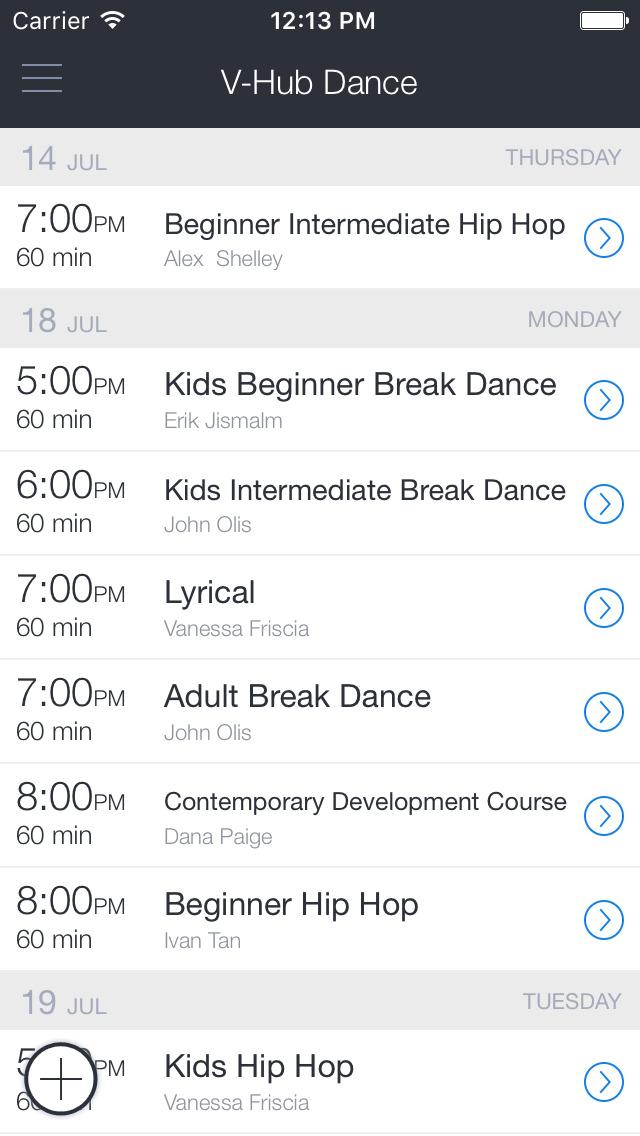 VHUB DANCE screenshot 1