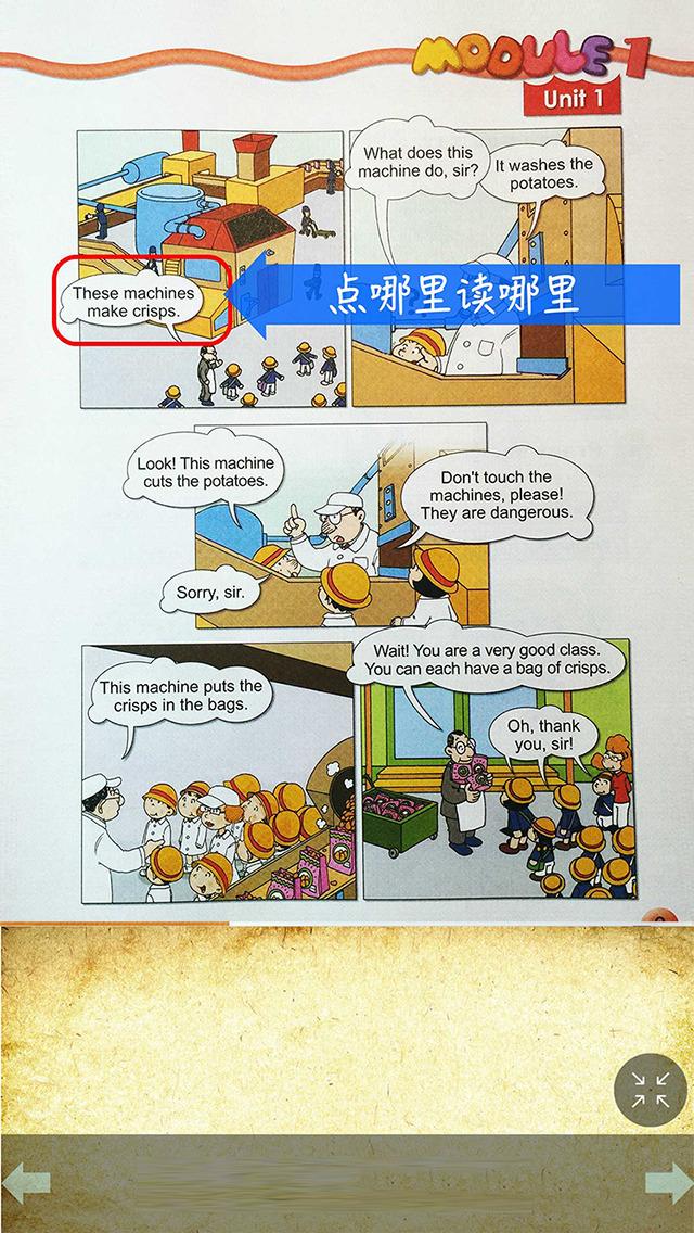 外研社版小学英语四年级下册同步教材点读机 screenshot 2
