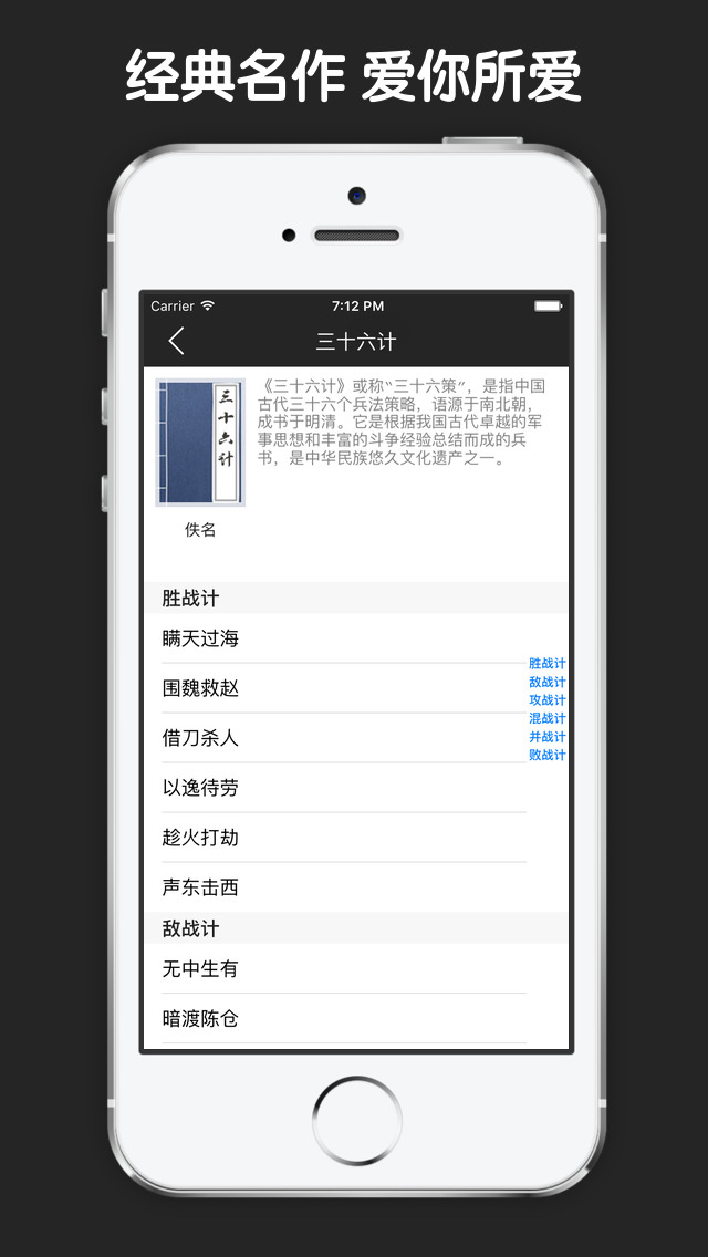 汉典古籍大全 screenshot 3