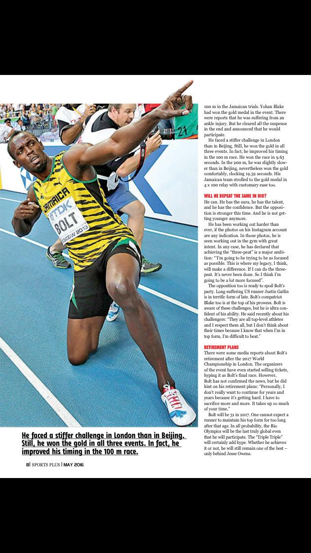 Sports Plus (magazine) screenshot 2