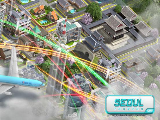 城市 - 首尔旅游 screenshot 5