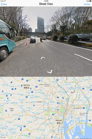 Tokyo Metropolis Subway Maps - náhled