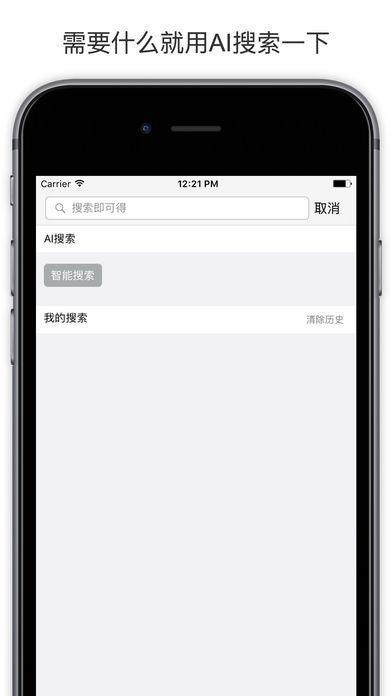 公务员考拉 - 公考和事业单位考试必备 screenshot 5