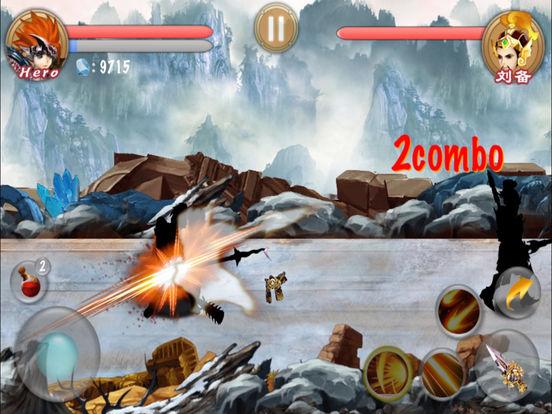 APRG--Hunter Of Shadow Pro screenshot 8