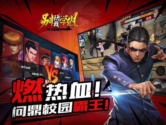 三国乱世天下 screenshot 10