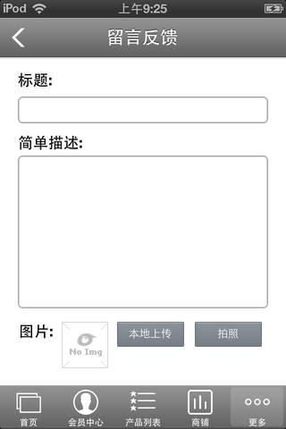 湖南汽配网 - náhled