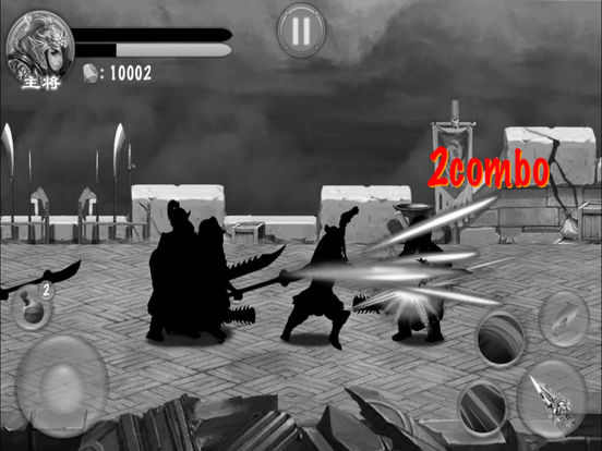 RPG Shadow Sword Pro screenshot 8