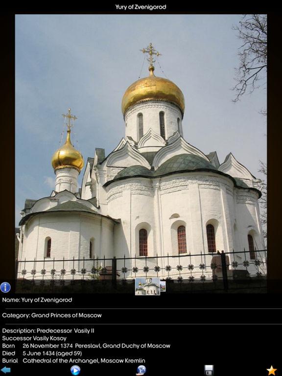 Russian Rulers Kit screenshot 7