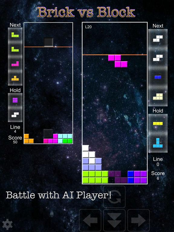 Block vs Block II screenshot 6
