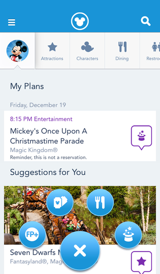 My Disney Experience screenshot 1
