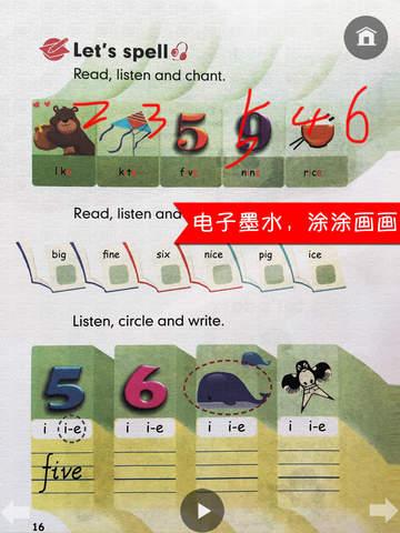 同步教材点读机-人教版PEP小学英语四年级上册 screenshot 9