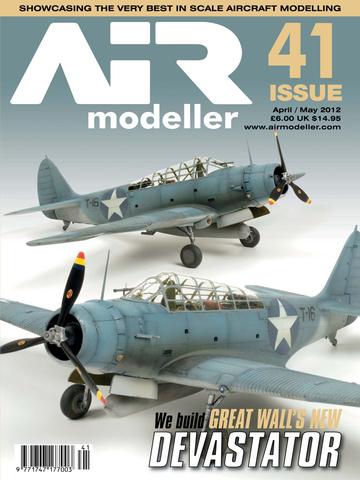 Meng AIR Modeller screenshot 6