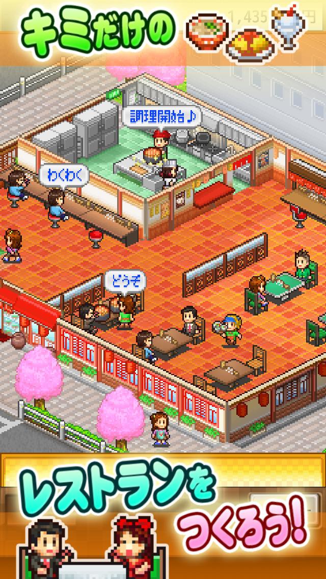 大盛グルメ食堂 screenshot 1