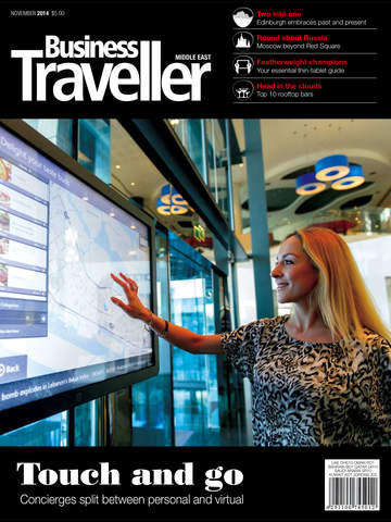 Business Traveller Middle East screenshot 6