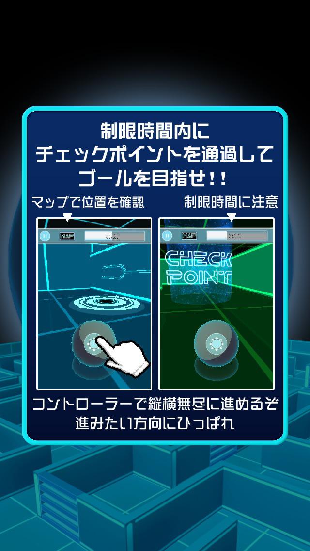 MAZE TOWER -立体迷路3D- screenshot 5