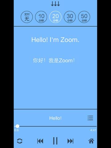 点读机-PEP小学人教版英语课文同步语音点读教材(全8册合集) screenshot 8