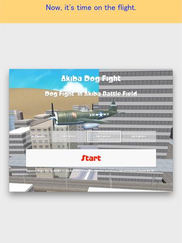 Akiba Dog Fight FREE screenshot 10