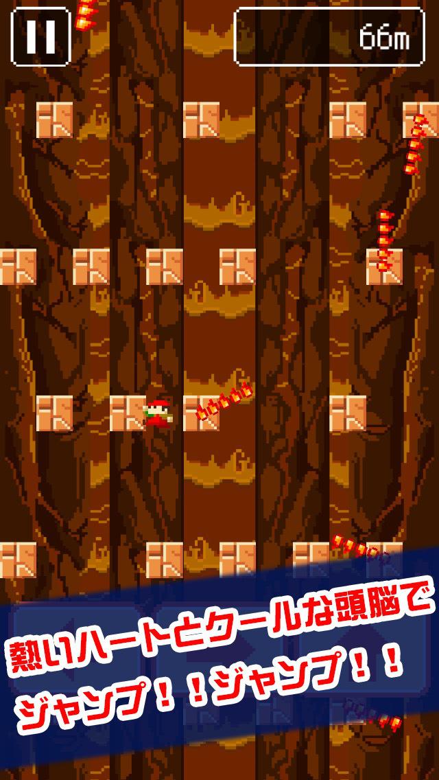 ピコピコ!炎の崖のぼり screenshot 3