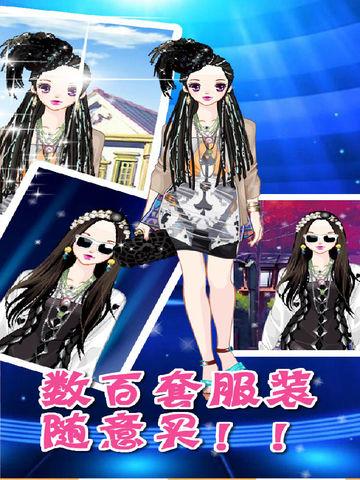 可爱小公主-看谁能装扮的最好 screenshot 7