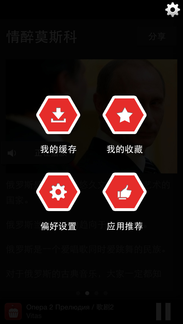 小布丁音乐 screenshot 5