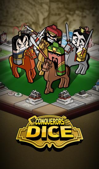 Conquerors Dice screenshot 1