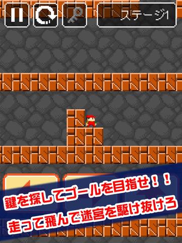 ピコピコ!迷宮タワー screenshot 6