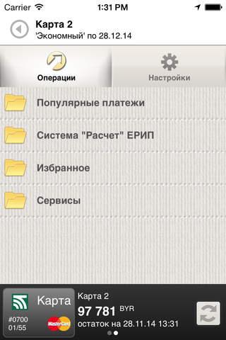 M-Belarusbank - náhled