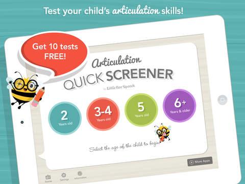 Articulation Test Center screenshot 1